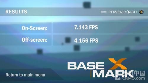 不只是少两核 联发科六核CPU性能测试第14张图