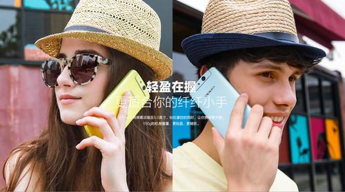 最炫夏日风 多彩OPPO N1 mini缤纷上市
