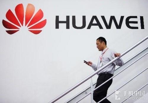 华为上半年智能手机发货3427万台