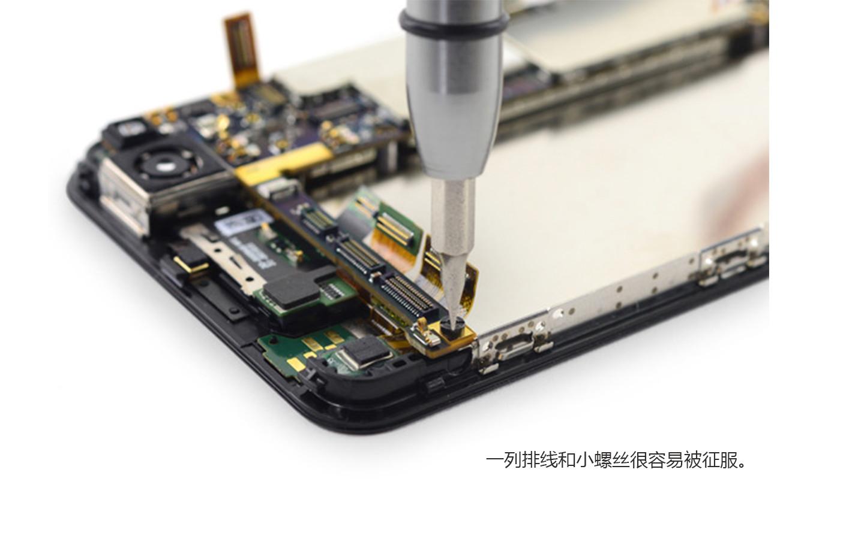6枚摄像头3D投影 亚马逊Fire Phone拆机