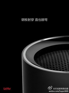 圆筒设计金属机身 乐视欲发智能路由器
