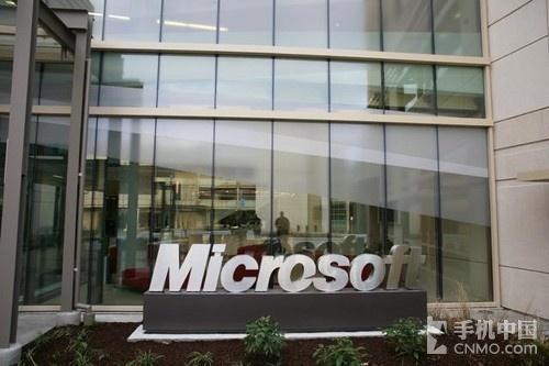 微软北京研发团队 PC/平板/WP本地化