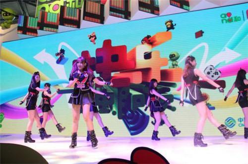 和游戏参展ChinaJoy  带来4G游戏新概念