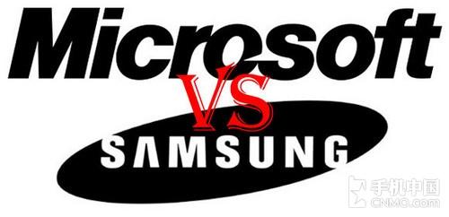 微软起诉三星