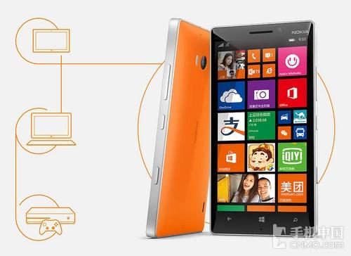 Lumia 930现身中国官网 国行版即将发布