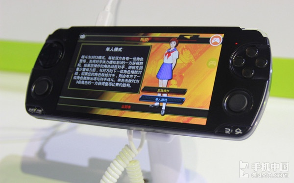 八核游戏智能机 78点P01亮相ChinaJoy