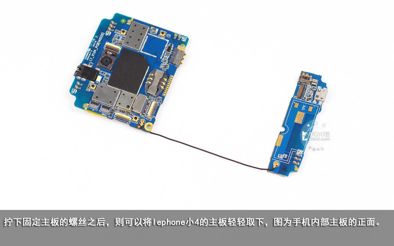 则可以将lephone小4的主板轻轻取下,图为手机内部主板的正面.需