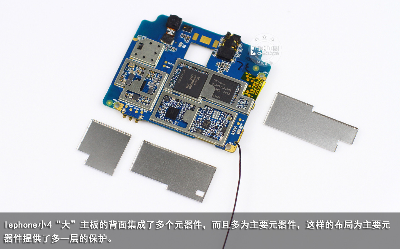 百元级4G智能手机 lephone小4拆机评测