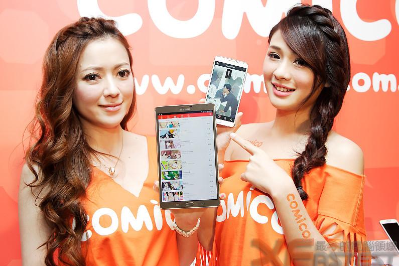 日系美女comico app秀