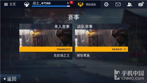3GB运存够用吗? 小米4体验现代战争5
