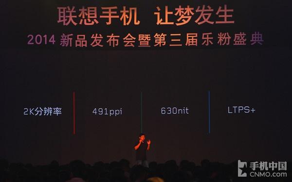 科比欧豪Hebe助阵 2K巨屏联想K920发布