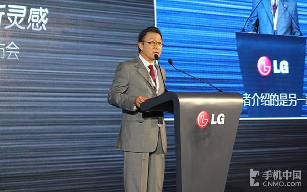 李敏镐亲临现场 国行版LG G3在京发布