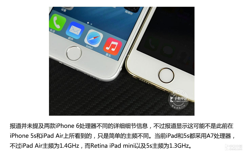 凸起摄像头/CPU升级 最新iPhone 6图集