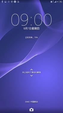 1999元多彩4G自拍机 索尼C3小青心评测