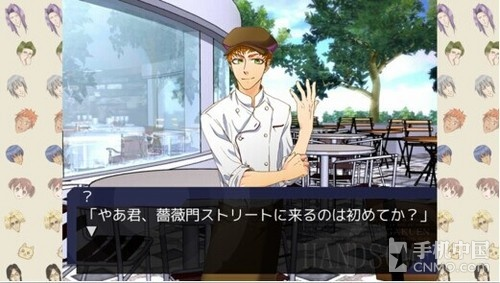 恋爱养成新游戏 《学园帅哥餐厅》来袭