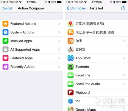 iOS高阶用户必备工具 应用启动中心试用