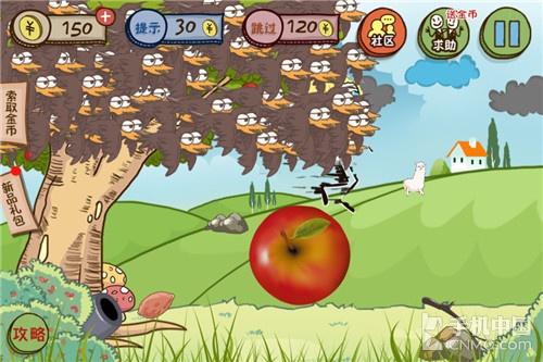 依旧坑爹 《小苹果儿》1至12关图文攻略