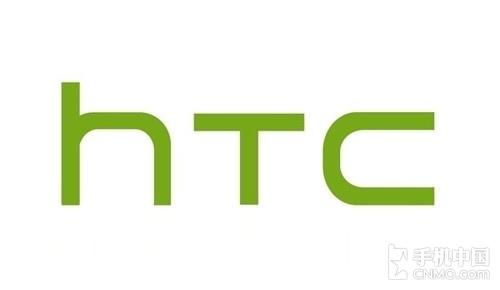 骁龙805强芯 HTC One max升级版将登场