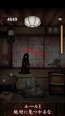 与女鬼玩游戏 《找到你了》iOS版来袭