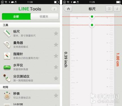 小工具解决大难题 《LINE Tools》试用