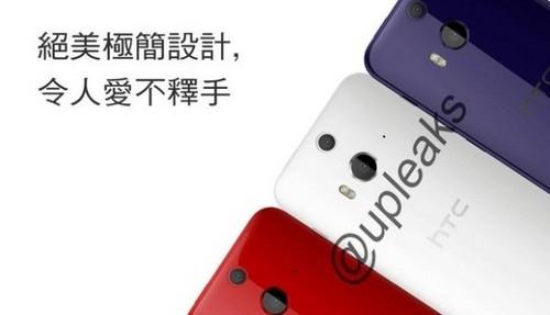 智能新旗舰 HTC Butterfly 2再度现身