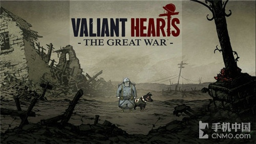 新游 《勇敢的心:世界大战》9月4日上架