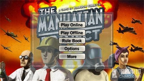 开启核武器时代 《曼哈顿计划》登陆iOS