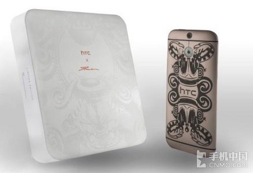 携手PHUNK工作室 HTC One M8限量版发布