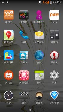 1399元双4G蜀锦工艺 小辣椒5手机评测