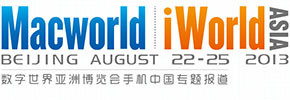 Macworld 2013专题报道