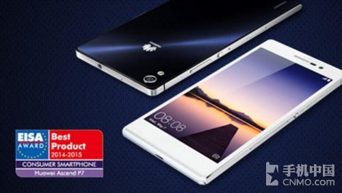 华为P7获欧洲最佳消费者智能手机大奖