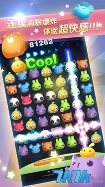 【天天爱消除 攻略】iPhone游戏 天天爱消除攻略秘籍