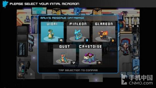 出尔反尔! 任天堂将发布首款iPad游戏