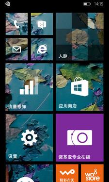 WP8.1千元4G靓机 诺基亚Lumia 636评测
