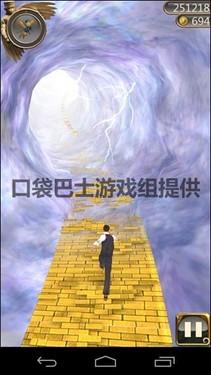 【神庙逃亡:魔境仙踪 攻略】iPhone游戏 神庙逃亡:魔境仙踪攻略秘籍