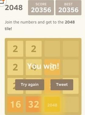 【2048 攻略】iPhone游戏 2048攻略秘籍