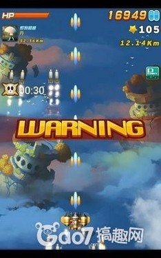 【全民飞机大战 攻略】iPhone游戏 全民飞机大战攻略秘籍
