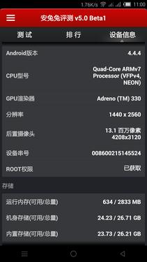 2K屏3GB运存骁龙801 IUNI U3全面评测