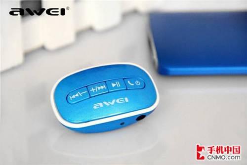 AWEI领夹式蓝牙耳机 用维A300仅售149