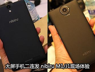大屏手机二连发 nibiru M1/J1现场体验