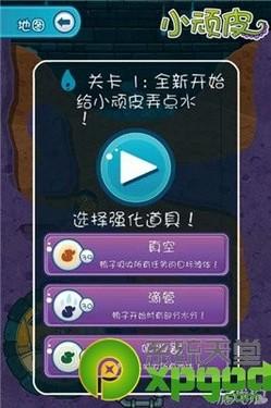 【鳄鱼小顽皮爱洗澡2 攻略】iPhone游戏 鳄鱼小顽皮爱洗澡2攻略秘籍