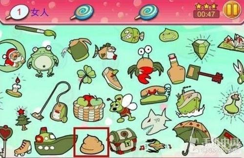 【找你妹2:奇幻大冒险 攻略】iPhone游戏 找你妹2:奇幻大冒险攻略秘籍