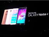 金属边框/2K屏 三星GALAXY Note 4发布
