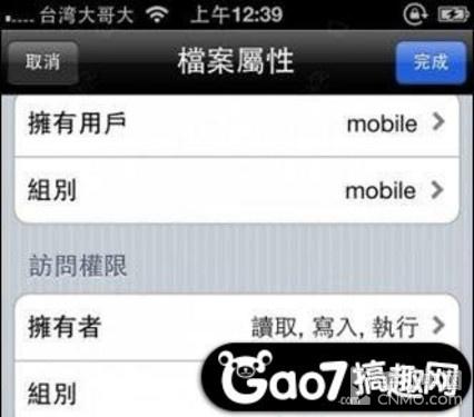 【孤胆车神:维加斯 攻略】iPhone游戏 孤胆车神:维加斯攻略秘籍