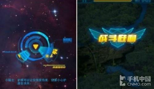 苹果游戏 街机游戏 雷霆战机  《 雷霆战机》作为现在很火的一款飞机