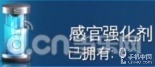 【超凡蜘蛛侠2 攻略】iPhone游戏 超凡蜘蛛侠2攻略秘籍