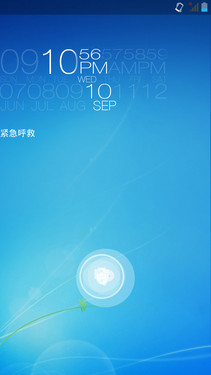 4G四核魔镜cam2.0 朵唯iSuper S2L评测