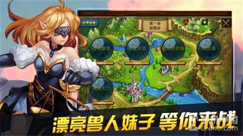 美女萝莉卡牌策略游戏《王者召唤:禁断的魔法书》