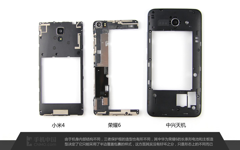 其中华为荣耀6的长条形电池和主板造型决定了它只能