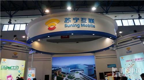2014通信展 苏宁互联推出苏宁阅读软件